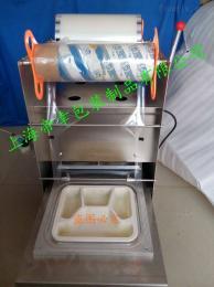 FSK-004手动四格餐盒封口机覆膜机