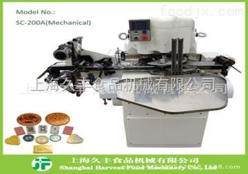 SC-200A上海久豐金幣巧克力包裝機(機械式)