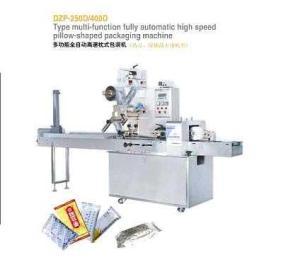 DZP-250D/400D鋁塑藥版袋裝包裝機
