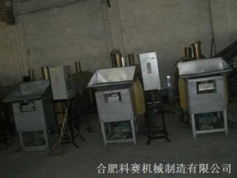 ZSG-03型自動西瓜子雙層電炒鍋