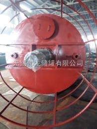 氢氧化钾搅拌罐 10方反应罐