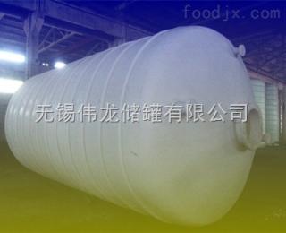 40噸氯酸儲罐 40噸次氯酸儲罐 40噸塑料儲罐