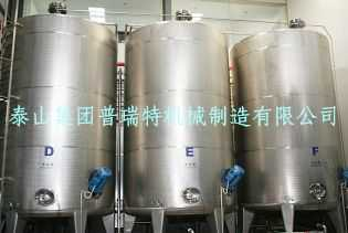 10-1000M3果汁罐