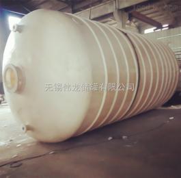 次氯酸鈉儲罐 次氯酸鈉儲存罐 次氯到鈉塑料罐