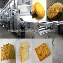 HSJ-620/800/1000上海华山中高档全自动多功能饼干生产设备、饼干生产线、饼干机
