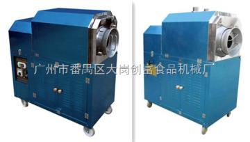 自动创建生产多功能炒货机,炒板栗机,炒瓜子机