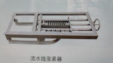 DJ-60180°轉角脫鉤器 雞鴨自動脫鉤裝置