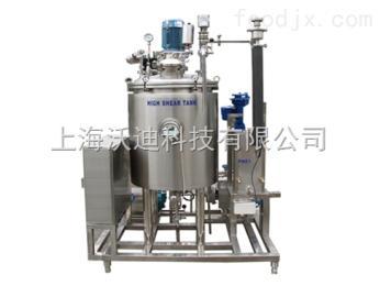 TW-MP20供應 多功能加工缸-上海沃迪 品質保證