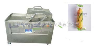 DZ-600/2S玉米真空包装机DZ-600/2S