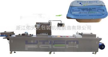 DZL-420Y酱料全自动热成型气调包装机DZL-420Y