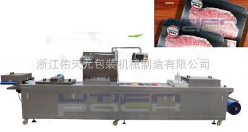 DZL-420Y牛排全自动热成型气调包装机DZL-420Y