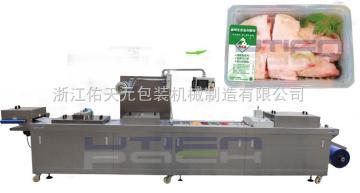 DZL-420Y猪蹄全自动热成型气调包装机DZL-420Y