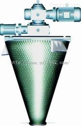 DSH系列不锈钢双螺旋混合机