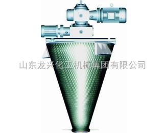 DSH系列悬臂双螺旋锥形混合机