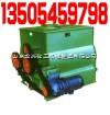 齐全-干粉砂浆混合机/无重力混合机/干粉砂浆设备