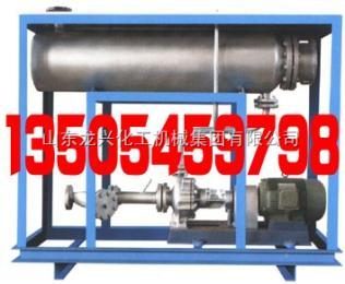 電加熱導熱油爐 電熱導熱油鍋爐 電熱加熱爐
