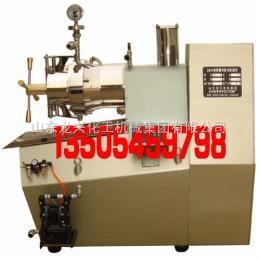 棒销式砂磨机 卧式砂磨机 不锈钢砂磨机