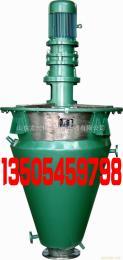 V型-飼料-高速干粉混合機