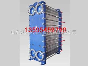 板式换热器  旋转隔流板式换热器