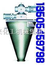 高品质双螺旋混合机,立式混合机,锥形混合机,双锥混合机