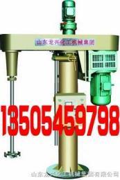 龙兴提供高效高速搅拌分散机 品质保证