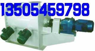 山东卧式犁刀混合机厂,LDH系列犁刀混合机,多功能犁刀混合机
