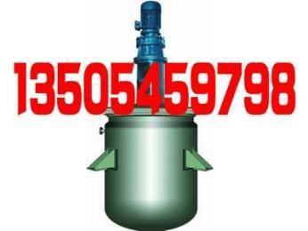 润滑油调和釜价格,压力制脂釜厂家,润滑油脂设备