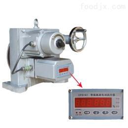 DKJ-6100DKJ-6100D DKJ-6100CX DKJ-6100M角行程电动执行器 摇臂式电动执行器 厂家