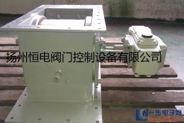 流量閥B200氣動流量閥B200 電動流量閥B200 氣動開關閥B200 質量保證 廠家直銷