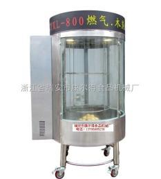 KED-800木炭火山石燃氣烤鴨爐、烤禽爐