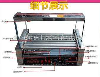 VXD-7型弧型旋轉式烤香腸機、熱狗機