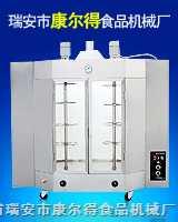 VXD-24型燃氣烤鴨爐(雞)禽箱