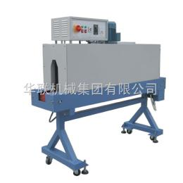 BS-1230热收缩包装机-【华联机械集团】