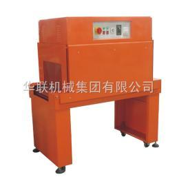 BS-4525热收缩包装机-【华联机械集团】