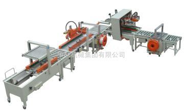 XFK-7纸箱自动包装封箱捆扎生产线-【华联机械集团】