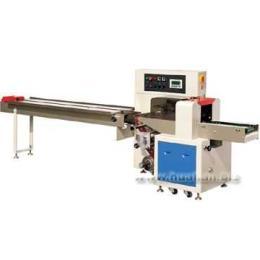 DXDZ-250X下走纸自动枕式包装机- 华联包装机械