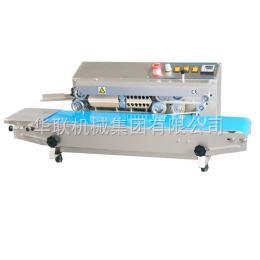 FR-770I塑料薄膜连续自动封口机-【华联机械集团】