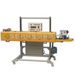FBH-32 1P塑袋重型自动热封机-【华联机械集团】