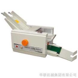 ZE-8自動折紙機-華聯包裝機械