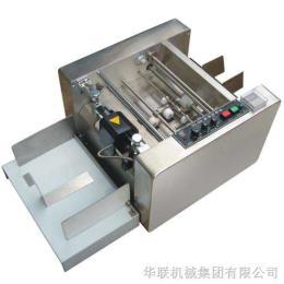 MY-300A自动打印机-华联包装机械