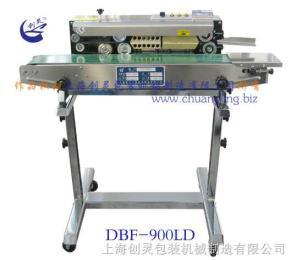 DBF-900LD連續式全自動封口機