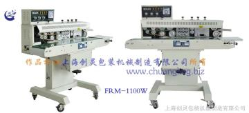 FRM-1100有色印字連續自動封口機