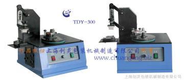 TDY-300油墨印码机(圆盘)