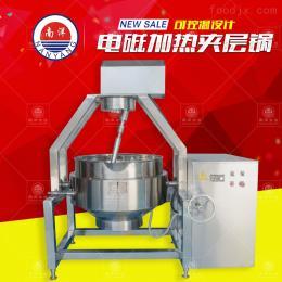 电磁加热不锈钢行星搅拌夹层锅中央厨房设备