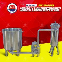 不锈钢汤桶离心泵袋式过滤器机组厂家