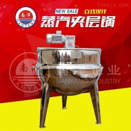 立式蒸汽加熱夾層攪拌鍋