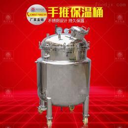 不锈钢电加热反应釜液体密封搅拌锅