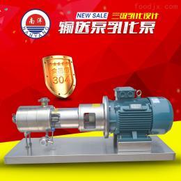 不锈钢高剪切分散乳化机三级乳化泵厂家