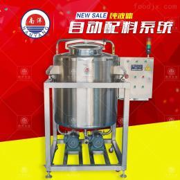 液体搅拌桶自动称重系统不锈钢储存配料罐