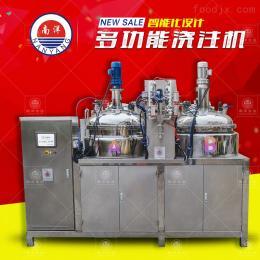 不锈钢浇注机自动配料称重定量注塑机反应釜
